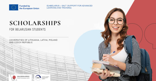 EU4Belarus: The call for applications for students